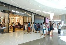 Haitang Bay Duty Free Shopping Center