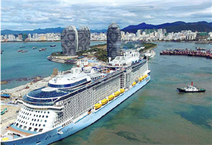 Hainan Investment Special