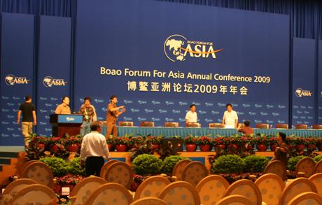 BFA 2009