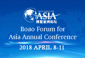 Boao Forum for Asia 2018