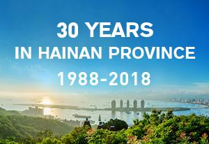 30 years in Hainan province