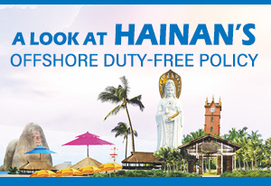 A look at Hainan's offshore duty-free policy
