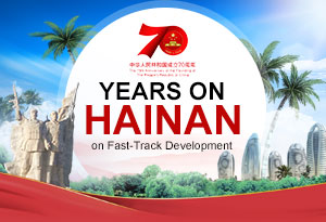 70 years on, Hainan on fast track of development