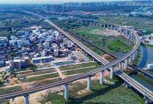 A new look: Beibu Gulf City Cluster