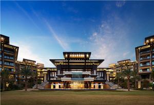 Arcadia Resort Hainan (Lingshui)