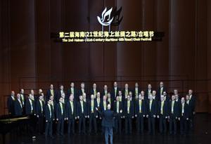 77 choruses gather in Haikou for choir festival