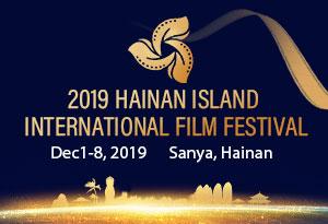 Hainan film festival lifts its curtains in Sanya