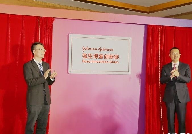 Multinational manufacturers eye deeper ties with Boao medical tourism zone