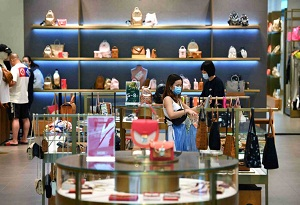 Duty-free sales in China's resort island exceed $7.8b in 9 years