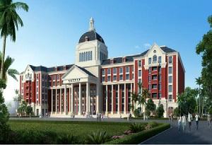 Wardour Studios Academy of Haikou University of Economics