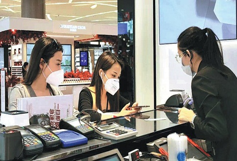CTG charts plan to consolidate presence in Hainan