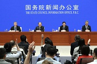 China opens its doors wider to foreign investors