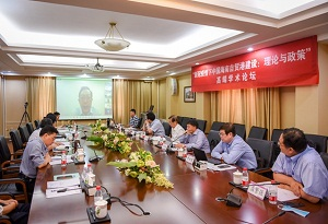 Beijing, Tianjin, Hainan experts share insights on free trade port construction
