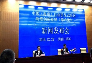 Hainan ranks 12th among provinces in business environment