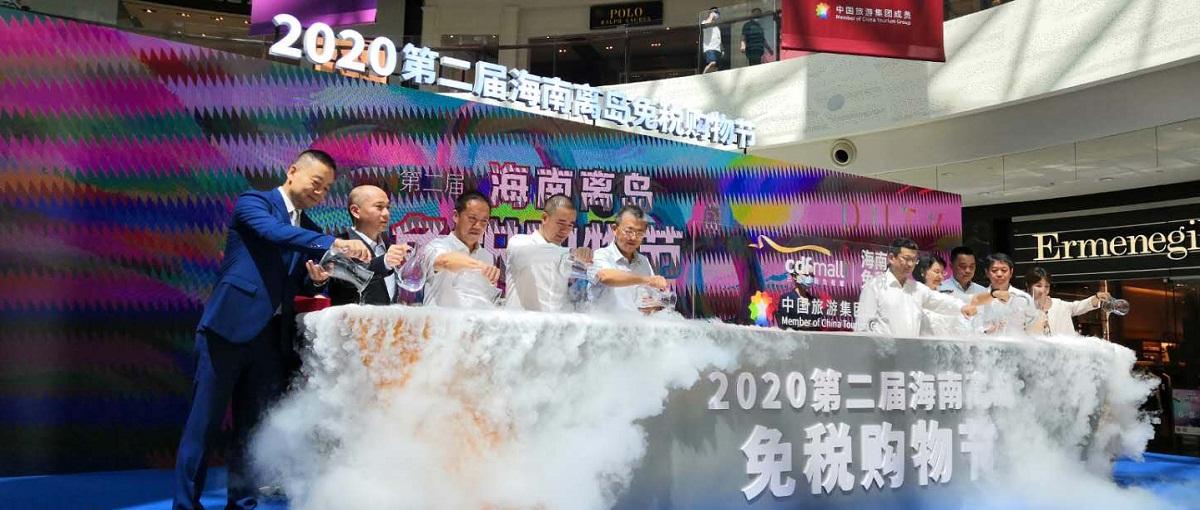 Hainan kicks off 2nd off-shore duty-free shopping festival