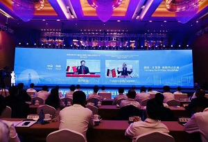 China's first foreign-owned college to open in Hainan