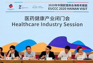 European companies explore Hainan FTP business opportunities