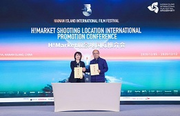 Top film shooting venues promoted at Hainan film festival