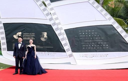 3rd Hainan intl film festival opens in Sanya