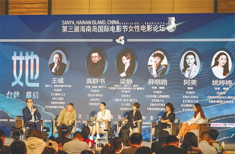 HIIFF's women's film forum inspires passionate discussion
