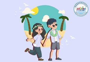 2020 Hainan Island Carnival lifts the curtain