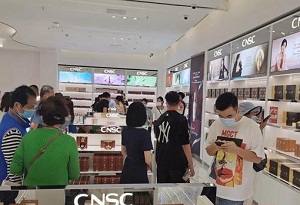 CNSC Sanya International Duty-free Plaza