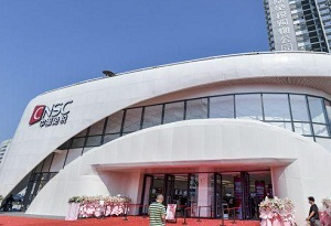Hainan eyes 60 billion yuan in duty-free shopping sales in 2021