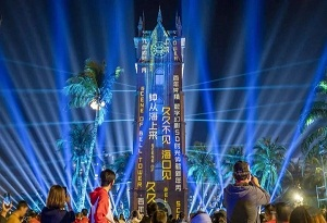 Best places in Hainan to enjoy night-time tours