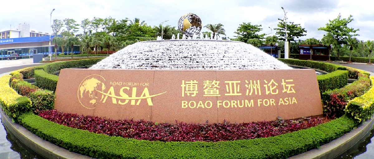 Boao Forum expected to be largest onsite intl forum since outbreak