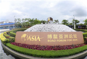 Cooperation of Asia sought to boost BRI