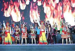 Sanyuesan Festival