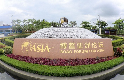 Highlights of 2021 Boao Forum for Asia
