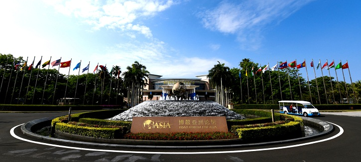 Boao Forum for Asia opens in South China's Hainan