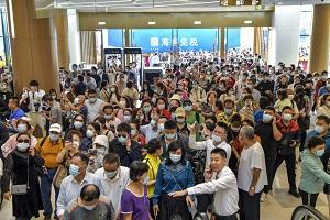 Hainan reaches nearly 100 billion yuan in duty-free sales