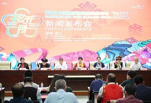 Hainan to host Sanyuesan Festival
