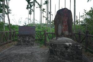 Hainan Murui Mountain Red Culture Tourism Zone