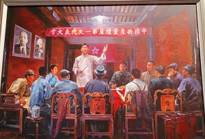 125 artworks on display in Hainan to celebrate CPC's centenary