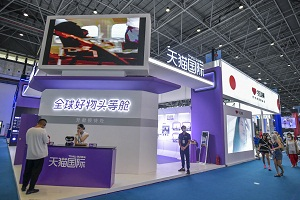 Services' first negative list goes to Hainan