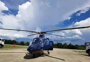Hainan FTP's first 'zero-tariff' imported helicopter ready for take-off