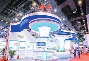 Hainan FTP becomes spotlight at 18th China-ASEAN Expo
