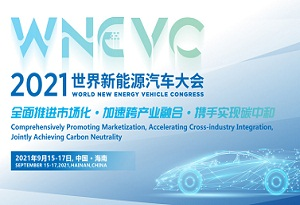 World NEV congress to be held in China's Hainan
