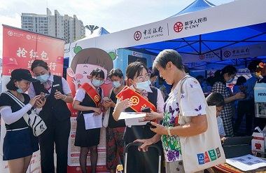 Sanya gives away money in digital currency test