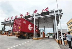 Hainan's first bonded logistics center to open in Sanya