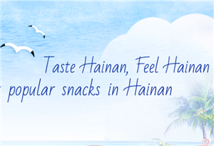 Most popular snacks in Hainan