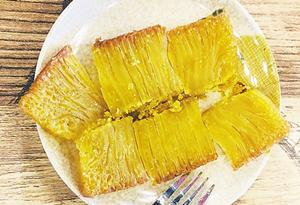 Huangjin cake