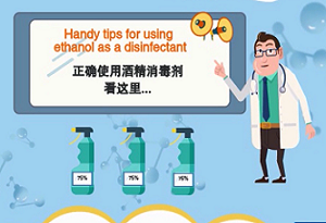 Handy tips for using ethanol as a disinfectant