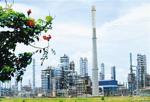 Hainan Dongfang Industrial Park