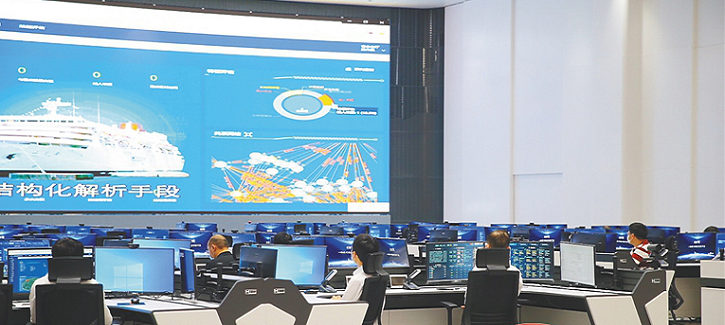 Hainan explores social governance model integrated with new technologies