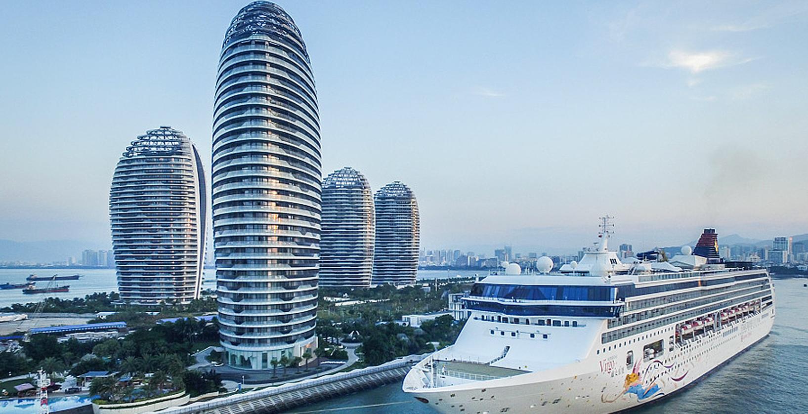 A look at Hainan's free trade zone