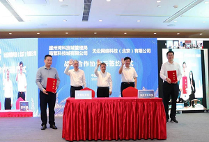Sanya number of newly added foreign companies quadruples in Q1